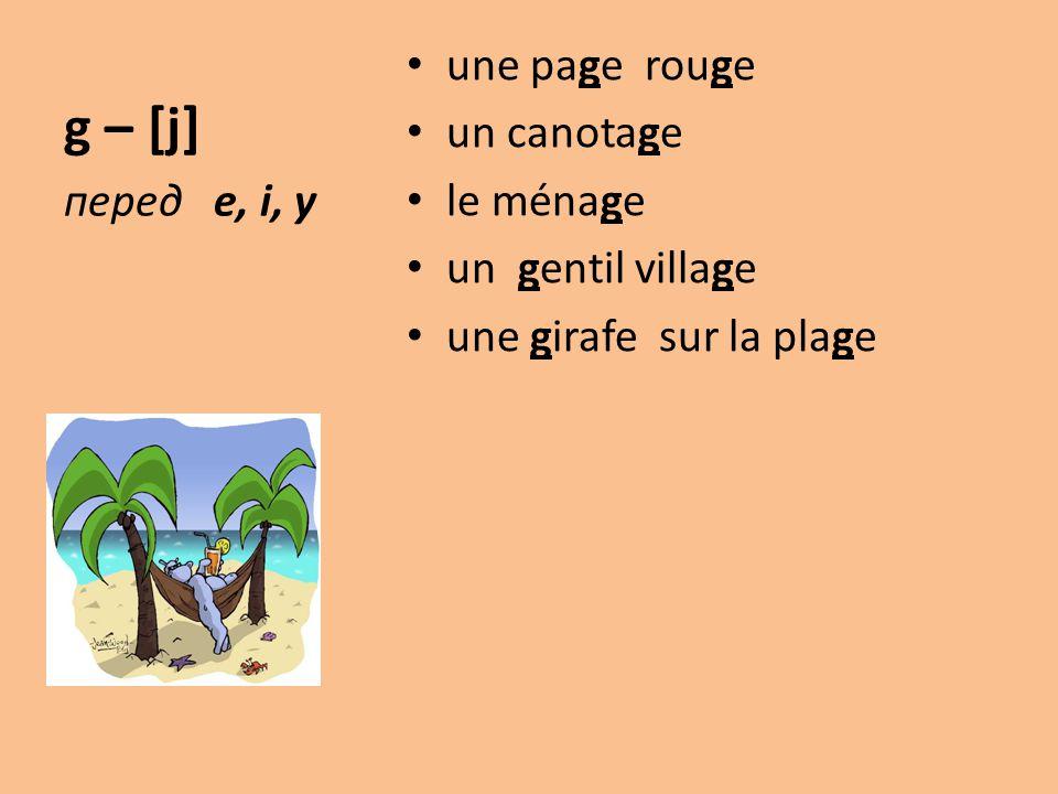 g – [j] une page rouge un canotage le ménage un gentil village